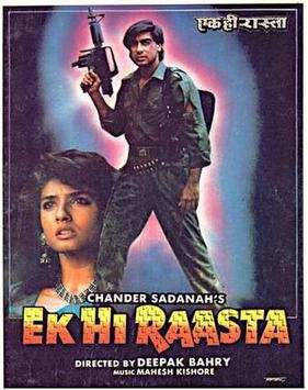 Image Result For Movie Songs Download