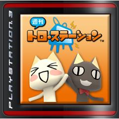 <i>Weekly Toro Station</i> 2009 video game