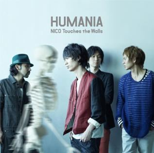<i>Humania</i> (album) 2011 studio album by Nico Touches the Walls