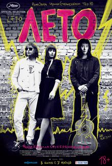 Leto (film) - Wikipedia