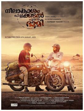 Neelakasham Pachakadal Chuvanna Bhoomi 2013 Malayalam Movie