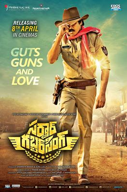 Sardaar Gabbar Singh (2016) 720p Blu-Ray x264 DD 2.0 Hindi – ® Im Loser ® [Team EDM] 1.54 GB