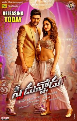Speedunnodu (2016) UNCUT HDRip 720p 1.6GB [Hindi DD 2.0 – Telugu 2.0] ESubs MKV