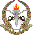 Sri Lanka Military Academy