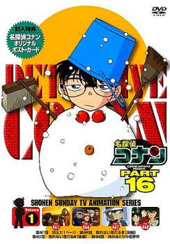 Thám Tử Conan (Vụ án bản Sonate ánh trăng) Detective_Conan_DVD_16