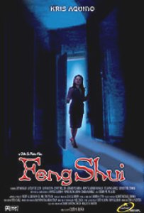 Feng shui 2004 film wikipedia for Posters feng shui