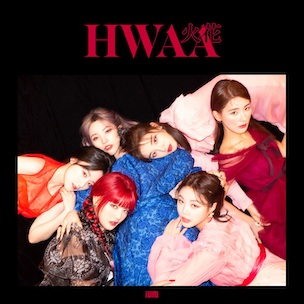 Hwaa 2021 single by (G)I-dle