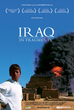 iraq in fragments wikipedia