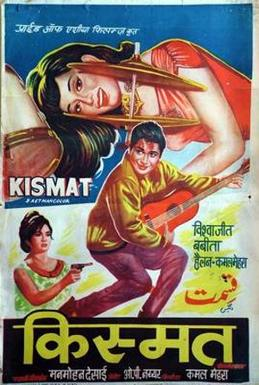 Hindi movie do kaliyan online dating 5