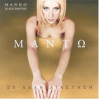 <i>Se Alli Diastasi</i> 2000 studio album by Mando