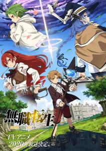File:MushokuTensei.jpg DescriptionPromotional image of anime Mushoku Tensei.