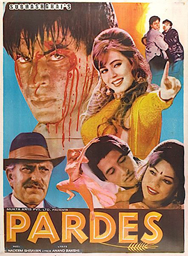 Image Result For Foreign Movies To