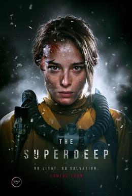 The_Superdeep_movie_poster.jpg