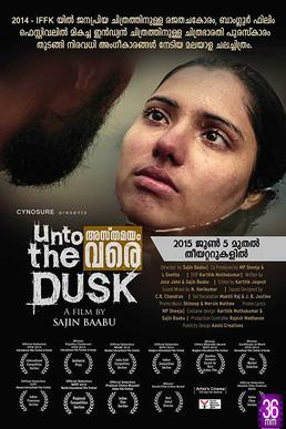 Picture of a movie: Unto The Dusk
