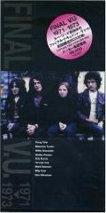 <i>Final V.U. 1971–1973</i> 2001 live album by The Velvet Underground