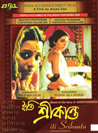 DVD cover of the film