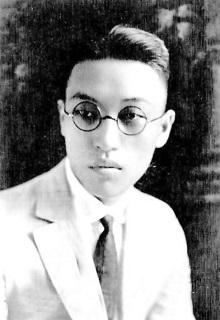 Liang Siyong