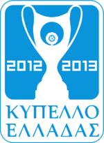 Logo of Greek Football Cup for season 2012-13.png