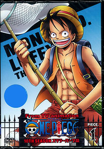 One Piece - Season 10 - DVD 1 - Japanese.jpg
