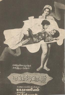 Filme 1978