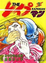 Comic book men cryptozoic man