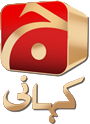Geo Kahani Pakistani television station
