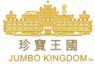 Jumbo Kingdom Attraction in Aberdeen, Hong Kong