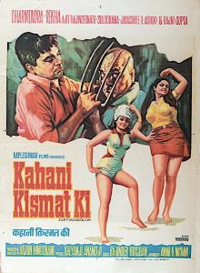 <i>Kahani Kismat Ki</i>