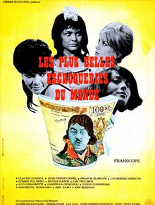 1964 film