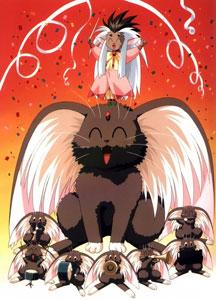 List of Tenchi Muyo! characters - Wikipedia