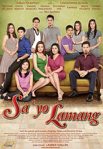 Sayo Lamang