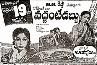 Bioscope Karan 14th Web Article Series by Vittal Rao. This Series About Indian (Tamil Cinema) Classic Movies. Adaptation, Dubbed Movies