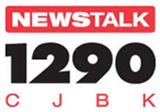 CJBK Radio station in London, Ontario