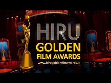 Hiru Golden Film Award - Wikipedia