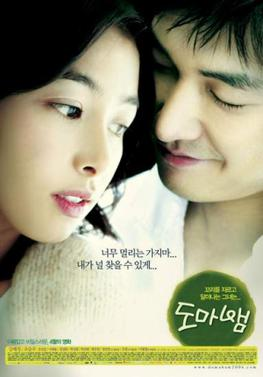 Love Phobia / Domabaem / 2006 / Güney Kore / Online Film İzle