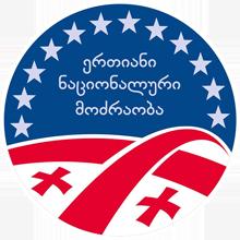 Main-logo-ka new.png
