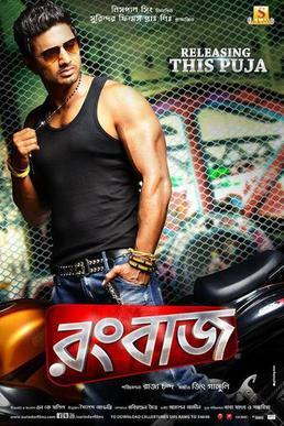 rangbaaz 2013 film wikipedia