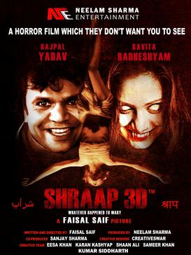 Indian ghost movie  Wikipedia