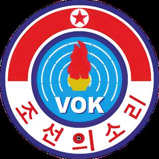 International service of North Korea