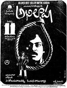 Abhilasha Telugu - All Songs Lyrics & Videos