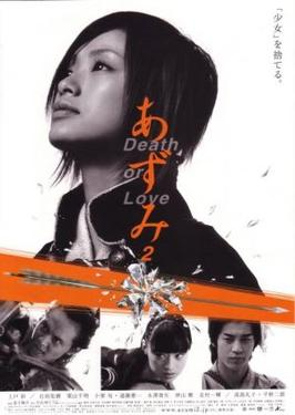 Azumi 2: Death or Love (2006)