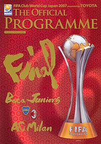 2007 FIFA Club World Cup Final association football match