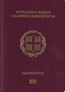 Buy fake Greece passport