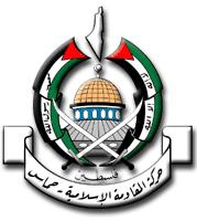 The Hamas emblem shows two crossed swords, the Dome of the Rock and a map of the land they claim as Palestine (present-day Israel and the Palestinian Authority.