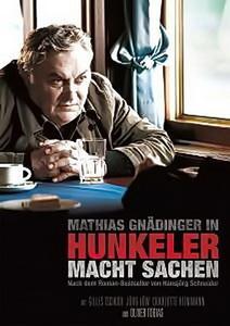 2008 television film