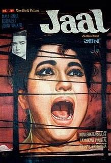Jaal 1967 Film