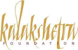Kalakshetra Foundation School in Besant Nagar, Chennai, India
