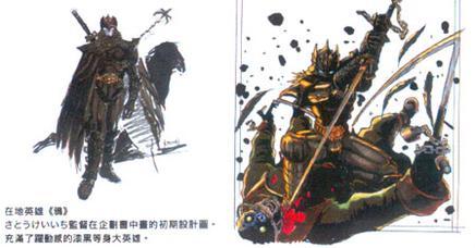 Recomendación Anime: Karas the Profecy Karas_concept