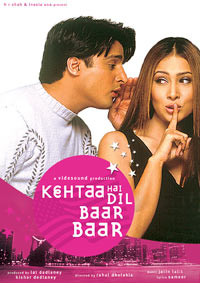 Kehtaa Hai Dil Baar Baar movie
