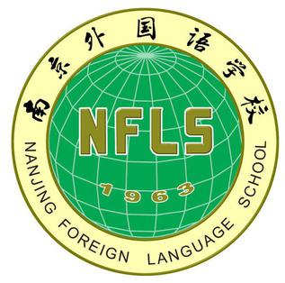 File:Logo of Nanjing Foreign Language School.jpg